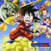 Dragon Ball Latino