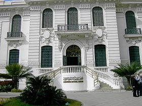 متحف الإسكندرية يعتبر من أقدم المتاحف في العالم حيث أنشئ عام 280 ق.م