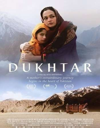 Poster Of Dukhtar 2015 Pakistani 700MB DVDRip ESubs Watch Online Free Download downloadhub.in