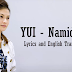 YUI - Namidairo Lyrics and Translation