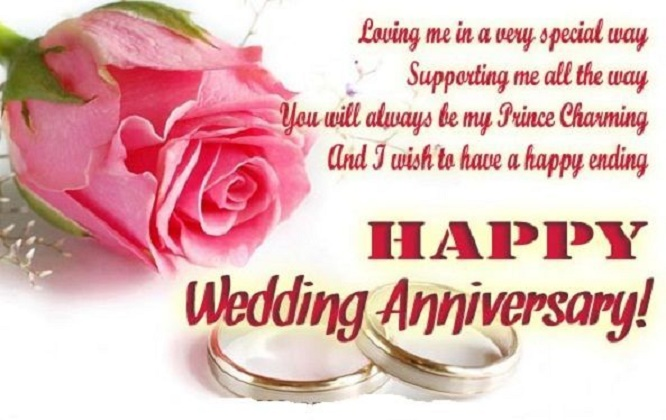Happy Wedding Anniversary Quotes For Couple