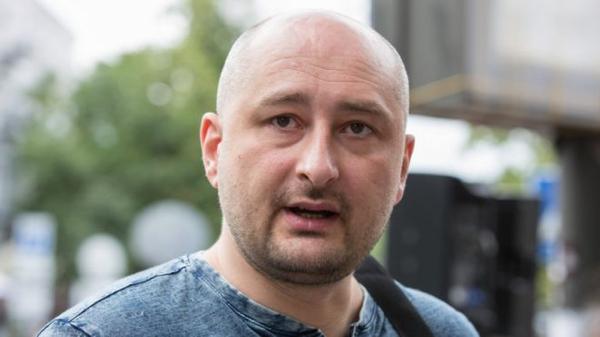 "Periodista ruso ""asesinado"" en Ucrania reaparece vivo"