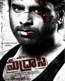 Nara Rohit, New Upcoming Telugu movie Madrasi movie poster, release date 2017