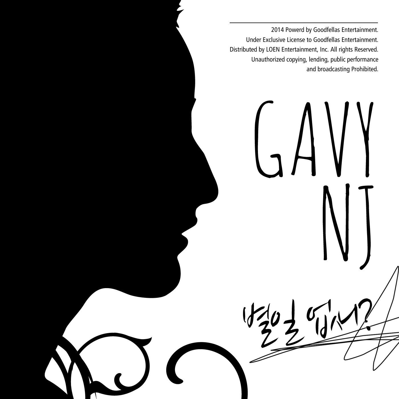[Single] Gavy NJ – How Are You?
