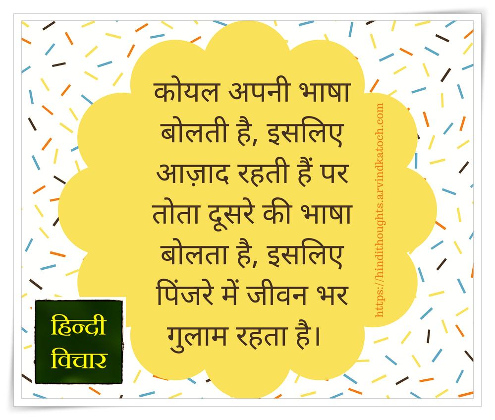Tuff Meaning In Hindi