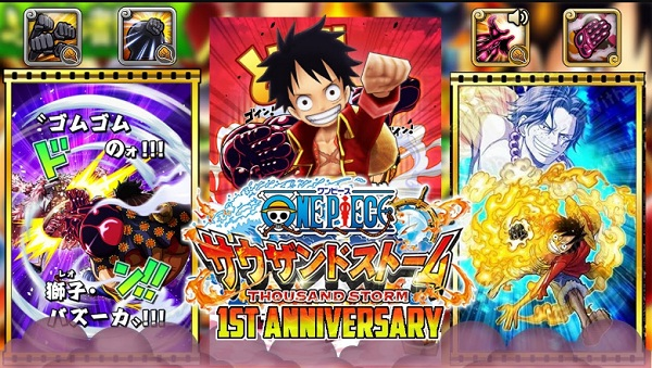 Game One Piece Android Terbaru