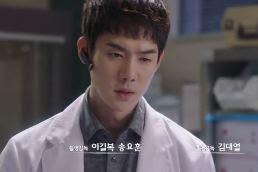 Sinopsis Romantic Doctor, Kim Sabu Episode 4 Part 1