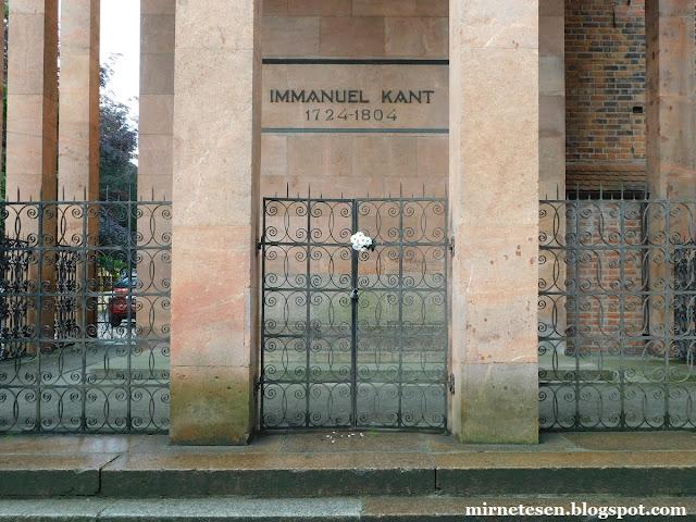 Калининград - могила Иммануила Канта