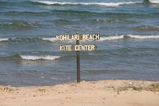 Kohilari Beach Kos Kefalos