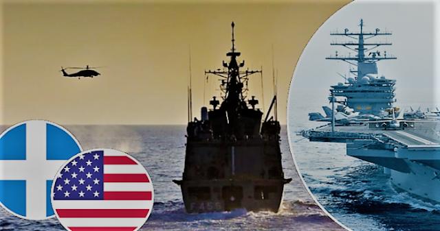 Επί ποδός πολέμου το πολεμικό ναυτικό