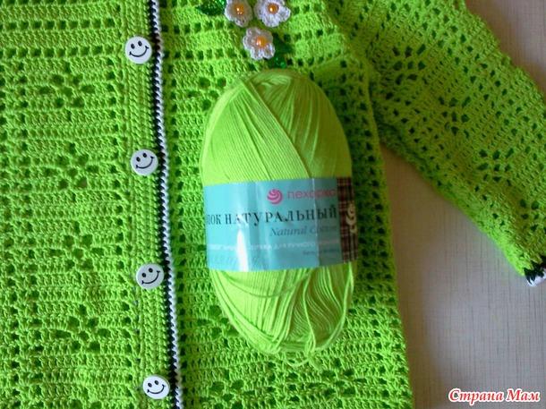patron-chambrita-crochet