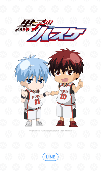 THE BASKETBALL WHICH KUROKO PLAYS.
