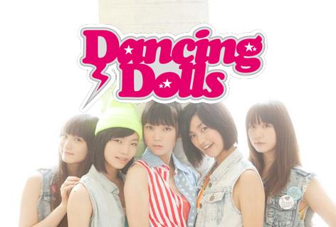 Pure Idol Heart: Dancing Dolls - Osaka Dance Cover   ers