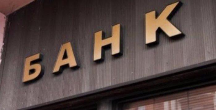 Какие банки закроют монеты ошибки цена