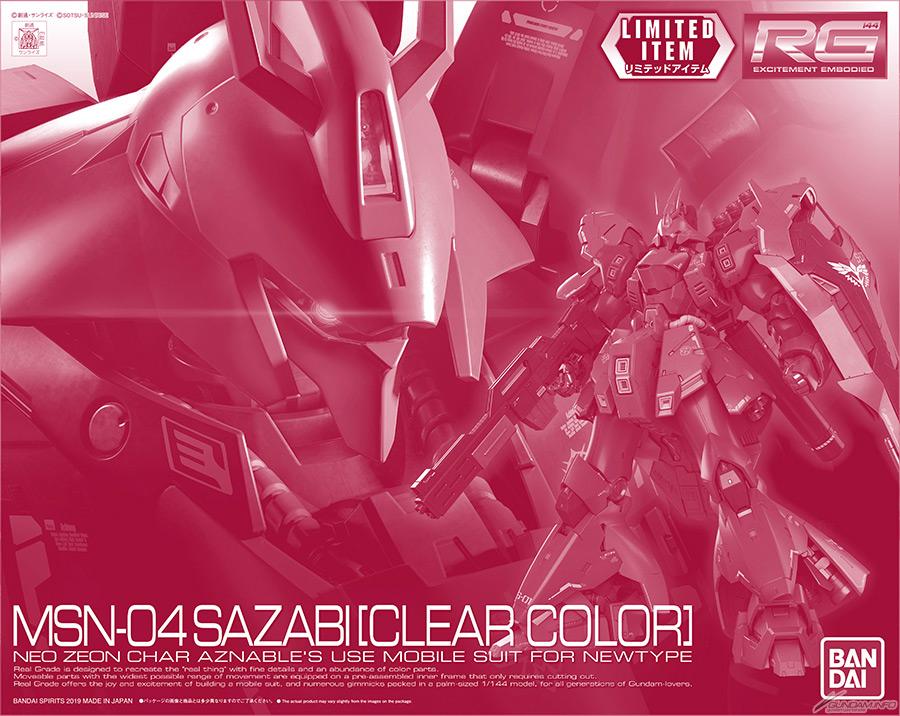 RG 1/144 MSN-04 Sazabi [Clear Color ver.] BOX ART