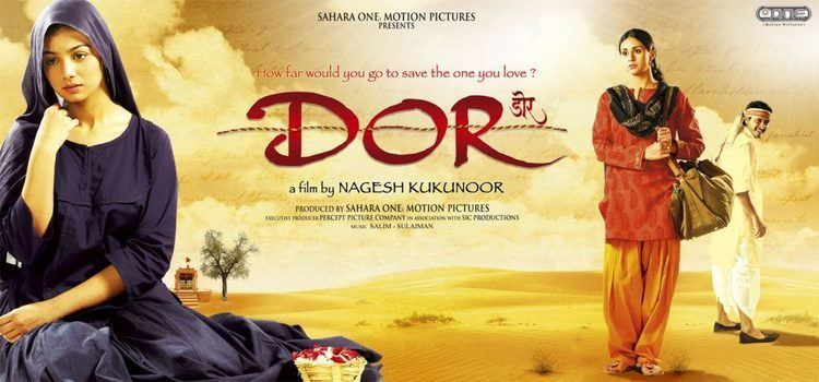 Dor 2006 Full Movie Free Download 720p HDRip 1.4GB