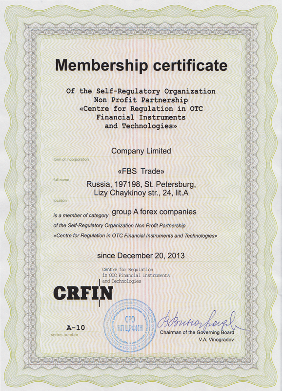 Broker forex dengan welcome bonus 2013