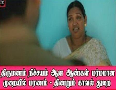 AVAN – Tamil Short Film
