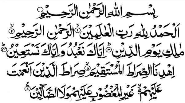 Adakah Makmum Juga Perlu Membaca Al-Fatihah di Belakang Imam? Atau Memadai Dengan Bacaan Al-Fatihah Imamnya?