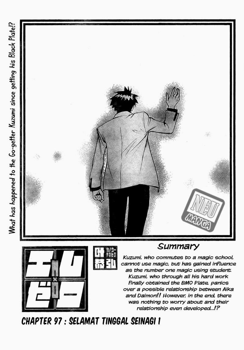 Dilarang COPAS - situs resmi  - Komik mx0 097 - selamat tinggal seinagi 1 98 Indonesia mx0 097 - selamat tinggal seinagi 1 Terbaru 1|Baca Manga Komik Indonesia|