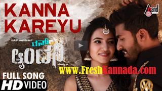 Run Antony Kannada Movie Kanna Kareyu Video Song Download