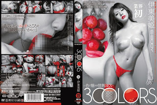 ebod-184 3 COLOR S – Sex in Enchanting Colors – Miki Itoh