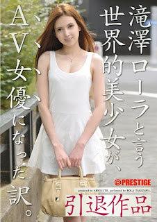 ABS-170 Pretty Reason That Global Takizawa Said Laura, Was To Become An Actress AV.Retirement Work