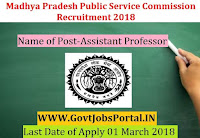 Madhya Pradesh Public Service Commission Recruitment 2018-2968 Assistant Professor