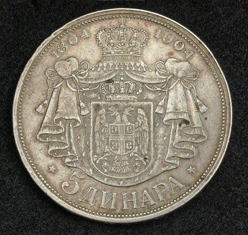 Kingdom Of Serbia Silver 5 Dinara Karageorgevich Dynasty