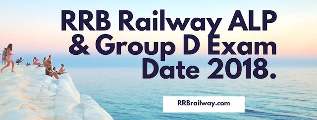 RRB Railway Exam Date 2018 – जानिए Group D & ALP 2018 परीक्षा कब होगी ?