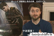 Updated: Daniel Radcliffe thanks Kenshō Ono for voicing him for years