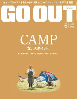 GO OUT 2016年06号
