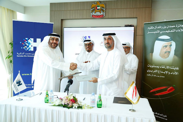 Joint efforts to provide leading reference and specialized center for talent development
