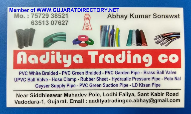AADITYA TRADING CO - 7572938521 6351307627