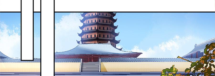 Hoàng phi 9000 tuổi chap 18 - Trang 27