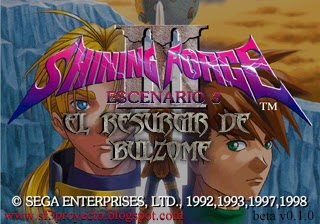 shining force central