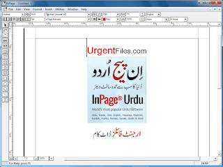 INPAGE URDU 3 With CRACK Cover Photo