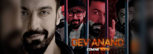 Dev Anand TV Serial on Colors