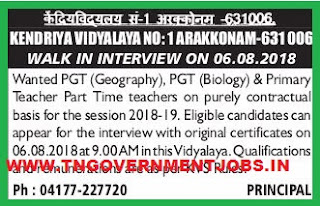 kvschool-arakkonam-1-recruitment-www-tngovernmentjobs-in