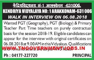 kvschool-arakkonam-1-recruitment-www-tngovernmentjobs-in