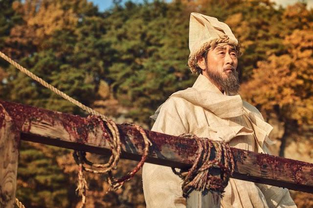 First Impressions kdrama Kingdom zombie Joseon