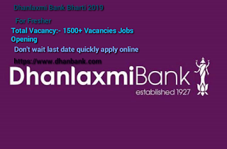 Dhanlaxmi Bank Bharti 2019- Apply Online 1500+ Opening Jobs For Fresher