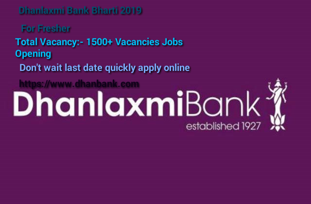 Dhanlaxmi Bank Bharti 2019- Apply Online For 1500+ Fresher Jobs