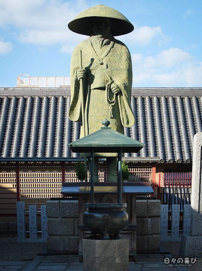 Statue de moine mendiant au temple Shi-Tennôji, Tennôji, Osaka