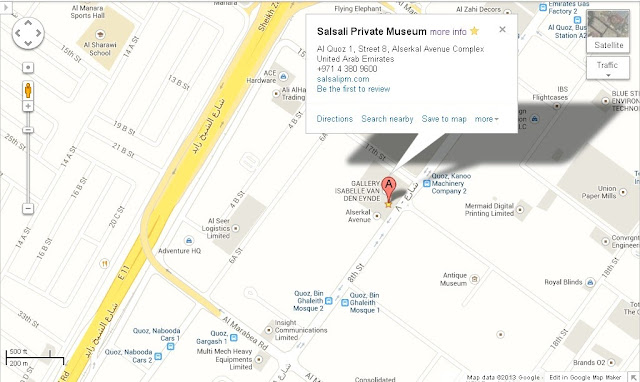 Salsali Private Museum Dubai Location Map,Location Map of Salsali Private Museum Dubai,Salsali Private Museum Dubai Accommodation Destinations Attractions Hotels Collection Map Photos Pictures