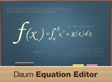 Editor de equações matemáticas para o Chrome