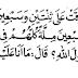 INILAH PERBEDAAN SUNNI DAN WAHABI, SERUPA TAPI TAK SAMA ( Sahih )
