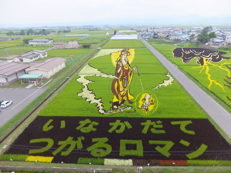 Αποτέλεσμα εικόνας για Inakadate της Ιαπωνίας
