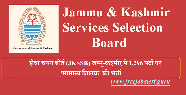 Jammu & Kashmir Services Selection Board, JKSSB, JKSSB Recruitment, Jammu and Kashmir, Teacher, General Teacher, Graduation, Latest Jobs, Hot Jobs, jkssb logo