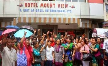 Basil International Limited darjeeling terai dooars joint action committe mungpoo